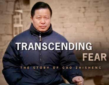 Transcending Fear poster